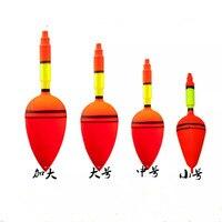 Fishing Float Sea Ticket Sea Fishing Rod Drift Plastic Sea Drift Angling Supplies|Floodlights| |  -
