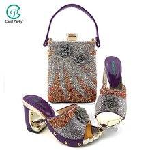 INS/2020 г. Новые поступления фиолетовых женских туфель и сумочки в нигерийском стиле со стразами, итальянский дизайн, Женский комплект из обуви и сумки