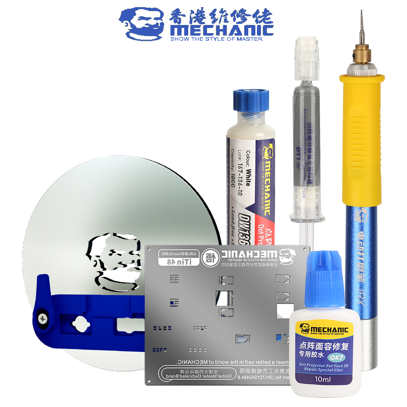 Dot Projector Face ID Repair Set 6 IN 1 For iPhone X-11 PRO MAX Cell Phone Face Recognition Repair Reballing Soldering Kit
