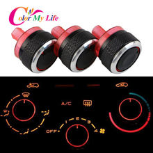 Цвет My Life регулятор переключателя управления теплом кондиционера для Peugeot 206 207 2006 - 2011 для Citroen C2 C 2 2006-2013