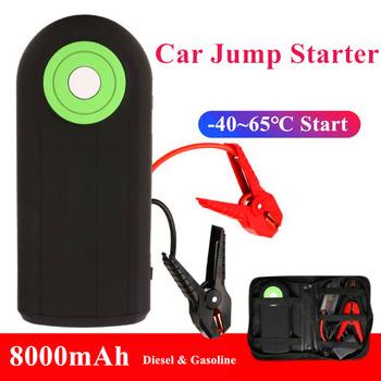 Urządzenie do uruchamiania awaryjnego samochodu prąd szczytowy 800A zasilanie akumulator samochodowy akumulator rozruchowy Booster Auto awaryjne Booster ładowarka samochodowa skok Start tanie i dobre opinie ZUOFILY 8000-10000 800 a 90 Rohs 12 v 900g Oświetlenie Światło ostrzegawcze SOS Oświetlenie Brak 8000mAh 4900mAh