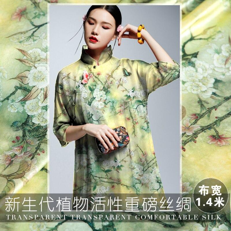 50cm Ancient Splendor Heavy Silk Fabric Digital Printing Silk Ms. Cheongsam Dress Fabric Silk Dan Li Duan DIY Scarf Shawl