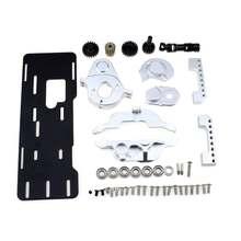 Комплект для крепления двигателя и радиатора из алюминиевого