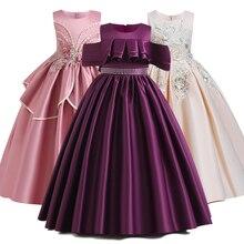 Kız Pageant elbise İlk Communion elbise çocuklar düğün parti elbise doğum günü partisi elbisesi kız dantel petal parti uzun ziyafet elbise