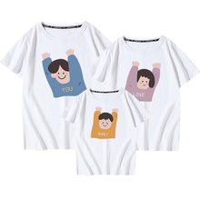 Summer Family Matching Father Mother Daughter Son Clothes Korean Cotton Funny T-shirt Baby Kids Girls Boys Couples Clothing