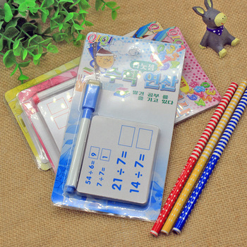 1Books First Grade Students Addition And Subtraction Card Calculation Book Double-sided Erasable Learning Arithmetic