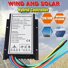 Ветровой Солнечный контроллер заряда генератора 12 В/24 В 30A 500 Вт/1000 Вт Водонепроницаемый 400 Вт/800 Вт гибридный регулятор ветра и света