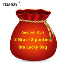 TERMEZY Ladies Random Style Lucky Bag Bra Sets Woman Intimates Underwear Sexy Lingerie Set Transparent Thicken Various Styles