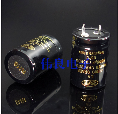 2pcs Free Shipping Nover AUDIO 35V6800uF Electrolytic Capacitor