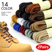 2 Pair Strong Round shoe Laces High Top Outdoor Walking Hiking Boot Laces Bootlaces Sneaker Shoelaces 100/120/140/160cm(China)