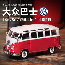 Maisto 1:24 Volkswagen Bus Samba Hot Car Alloy Sports Car Model Diecast Racing Tail Car Wheels Toys For Children Collection(China)