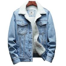 Winter Jean Jackets Men Warm Denim Coats Fashion Cowboy Outerwear Men Liner Thicker Fleece Denim Jacket Black Blue Plus Size 6XL