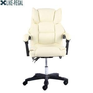 Image 5 - כמו ריגל WCG משחקי ארגונומי כיסא מחשב עוגן בית קפה משחקים תחרותי מושב משלוח חינם ריהוט כורסא