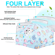 цена на 3pc Pm2.5 Kid Mask Cotton Anti Dust Mouth Mask Mouth Mask Face Masks Activated Carbon Filter Windproof With Breathing Valve Mask
