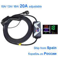 Chargeur rapide portatif d'ev de SAE J1772 10A 13A 16A 20A Station de recharge de véhicule électrique à la maison type 1 pour ford pour nissan