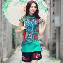 Этническая традиционная китайская одежда 2020 Женская винтажная