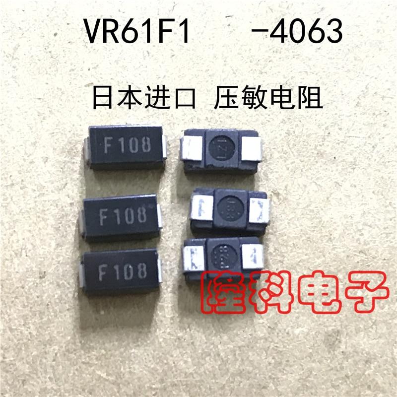 100 pieces Varistors 5.5V 20A 220pF