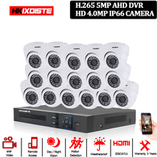 Home Security CCTV Camera System 5MP AHD DVR System Kit+16CH Leds 40M IR Night Vision Room Metal IP66 Dome 4MP Camera 10*10*10cm