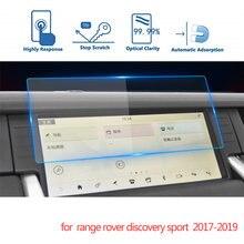 102 дюйма для land rover range discovery sport 2017 2019 автомобильная