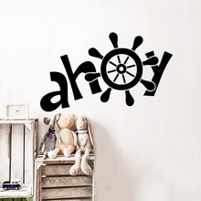 Creative ahoy Removable Pvc Wall Stickers For Baby Kids Rooms Decor Waterproof Art Decal LW438