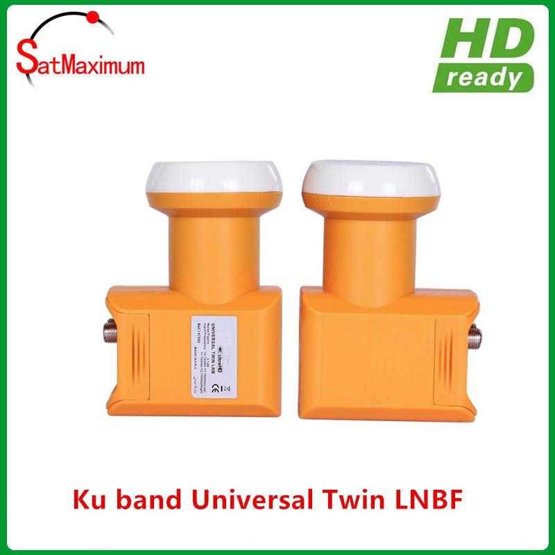Ku band Universal Twin LNBF1361 31_副本_副本_副本_副本