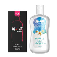 200ml Human Body Lubricants Water based Edible Sex Oil Vaginal Anal Gel Long lasting Lubrication Unisex Adults Sex Product