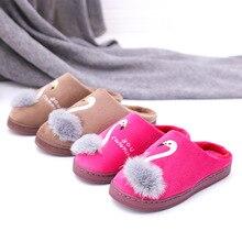 Cute Animal Flamingo Slippers Winter Warm Fur Zapatillas Andar Por Casa Non-Slip Shoes Women Anime MT010