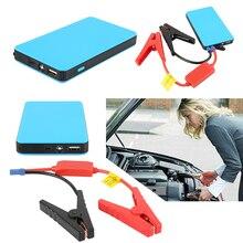 20000 мАч Мини Автомобильный аккумулятор power Bank автомобильный пусковой стартер усилитель автомобиля аварийное зарядное устройство Аксессуары для автомобилей и мотоциклов USB зарядное устройство
