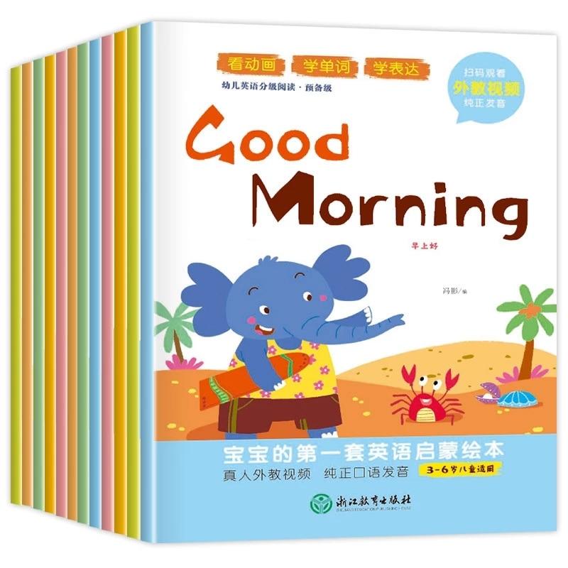 Детский английский предназначены для чтения просвещение с картинками на картинке знания распознавания образования Познавательная книга и...