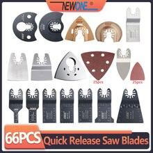 Lâminas de serra para artesão bosch, pacote com 66 lâminas de madeira e metal osciladoras de liberação rápida, compatíveis com fein preto e decoração
