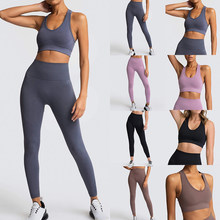 Yoga Fitness Set Sportkleding Running Schokbestendig Naadloze Beha Vest Leggings Fitness Broek Gym Pak Oefening Kleding(China)