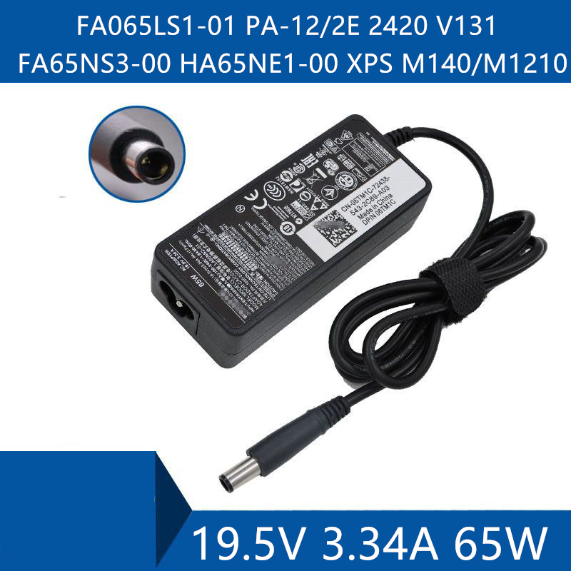 Laptop AC Adapter DC Charger Connector Port Cable For Dell FA065LS1-01 PA-12/2E 2420 V131 FA65NS3-00 HA65NE1-00 XPS M140/M1210