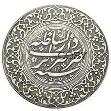 IS (02) السلالات الإسلامية قاجار ، فتح علي شاه ، AH 1212 1250 AD 1797 1834 ، الفضة 2 ريال ميدالية الفضة مطلي نسخة عملة