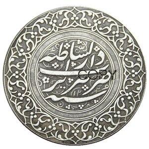 Image 1 - IS (02) İslam hanedanları Qajar, Fath Ali, şah, AH 1212 1250 AD 1797 1834, gümüş 2 riyal madalyon gümüş kaplama kopya para
