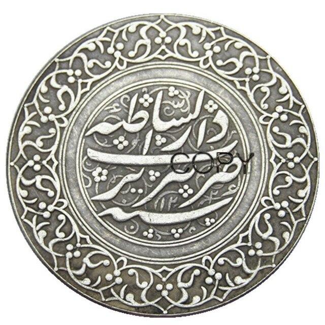 IS (02) İslam hanedanları Qajar, Fath Ali, şah, AH 1212 1250 AD 1797 1834, gümüş 2 riyal madalyon gümüş kaplama kopya para