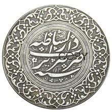 IST (02) Islamischen Dynastien Qajar, Fath Ali Shah, AH 1212 1250 AD 1797 1834, silber 2 riyal medaillon Silber Überzogene Kopie Münze