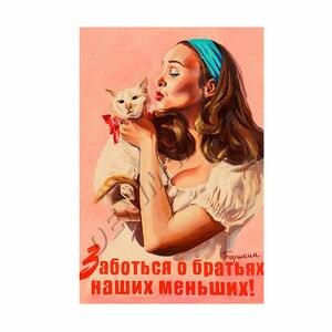 Настенный постер WY105, винтажный, металлический, оловянный, для украшения дома