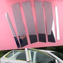 Столбик для окон и дверей автомобиля, хромированная стойка из нержавеющей стали, подходит для Chevrolet Equinox 2018, 2019, 2020, 1 комплект