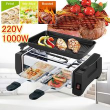 Meat-Pan Grilled Frying-Pan Barbecue-Machine Electric Kitchen Non-Stick for Home-Store