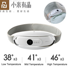 Youpin LERAVAN EMS Lumbar Massager Shiatsu Kneading Massage Machine LED Infrared Heated Wireless Control Waist Electric Massager