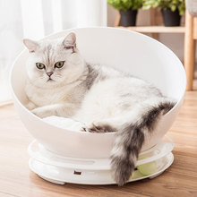 Open Cats Nest Small Dogs Hemispheric Pets Pet Sofa Space Capsule Supplies Resin Semi-enclosed