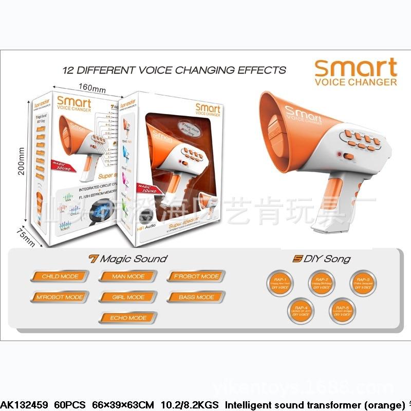 Hot Sales Children Sounding Toys Microphone Smart Voice Changer Pink Trumpet Voice Changer Trumpet Toy