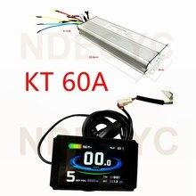 48В/60В/72В 60A с бесщеточным двигателем постоянного тока, фара для электровелосипеда в KT-контроллер + KT-LCD8H/KT-LCD8HP/LCD3/LCD8S/LED900 Дисплей для 2000 Вт-3000 Вт...