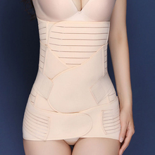 3 in 1 Postpartum Girdle Belly Abdomen Pelvis Bandage Belt For Maternity Body Recovery Shapewear Waist Slimming After Childbirth