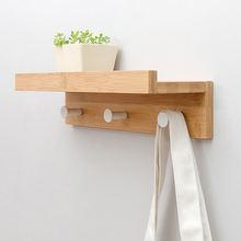 Деревянная вешалка для пальто с крючком настенная подставка