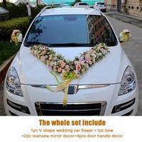 Wedding Car Decoration Silk Flowers U/V Shape Fake Rose Flowers Garland Decor Wedding Centerpieces Wreath Party Valentine's Day