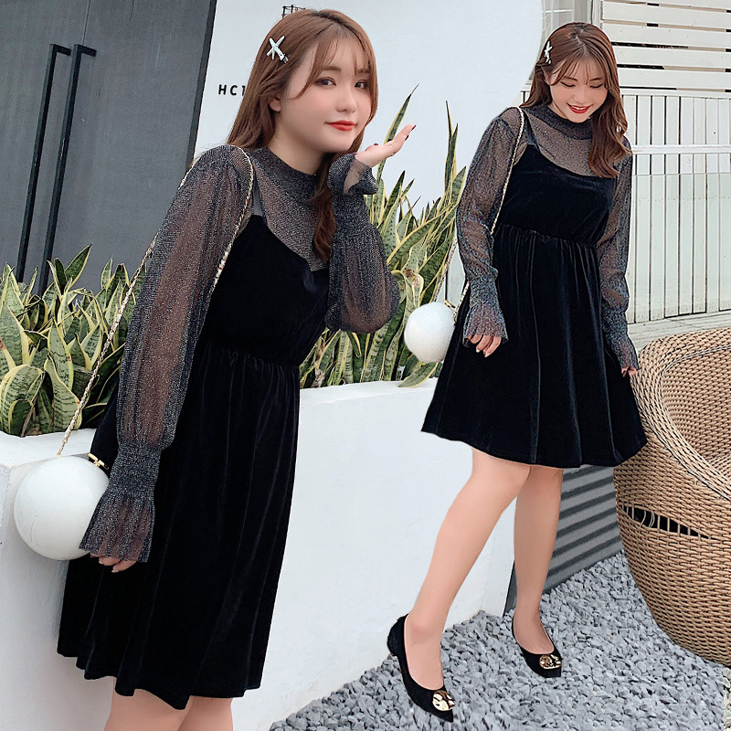 Large GIRL'S Early Autumn Slimming Transparent Base Shirt 200 Of Fat Mm Strapped Dress Belly Covering Two-Piece 689