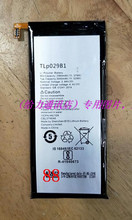 TLP029B1 / TLP029B2 Phone Replacement Battery For Alcatel Touch Pop 4S 5095 5095B 5095I 5095K 5095L onetouch With Tools for gift(China)