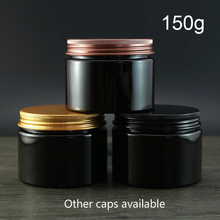 150g Black Plastic Jar Empty Cosmetic Container Body Cream Lotion Refillable Bottle Spice Candy Sugar Tea Storage Free Shipping