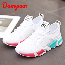 Autumn New Flying Weaver Running Shoes Fashionable Comfortable Air-permeable Sports Outdoor Jogging Leisure